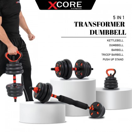 [FREE SHIPPING] 4 in 1 Dumbbell Set with Kettlebell Handle Bar ( 20kg / 30kg / 40kg)